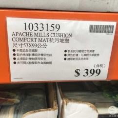 Costco Kitchen Mat Narrow Tables Costco好市多apache 抗污地墊 1033159 Costco好市多商品經驗老實說 Img 4763 Jpg