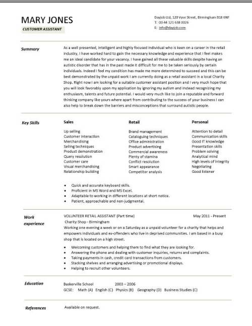 customer assistant CV template sales retail up selling personal skills autistic