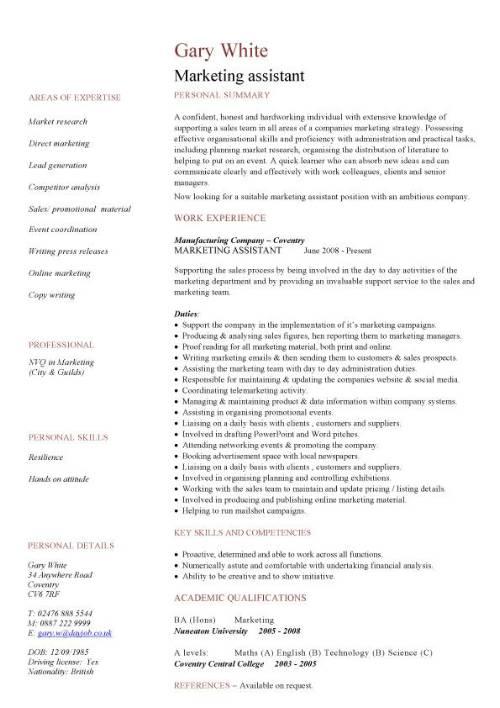 cvs marketing jobs