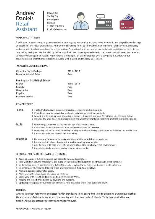 administrative assistant resume examples with no experience