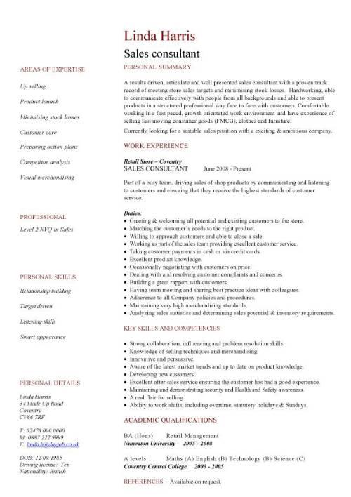 retail sales consultant resume example