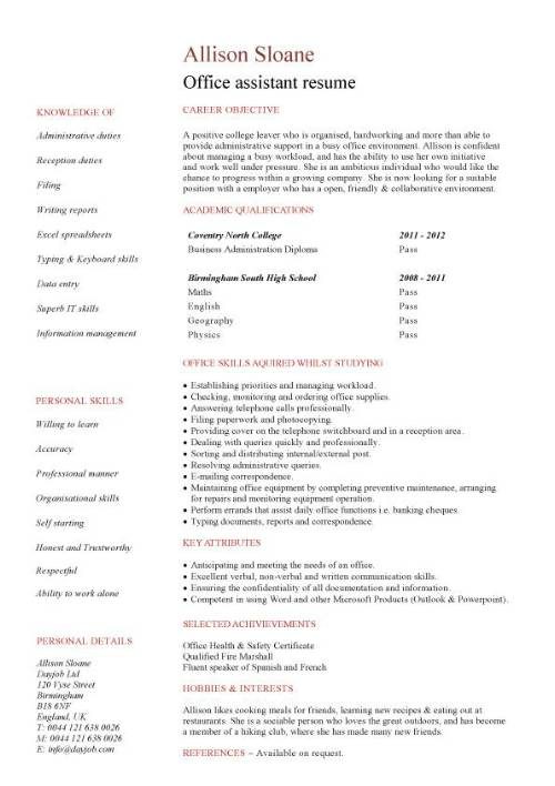 office assistant resume sample 2018