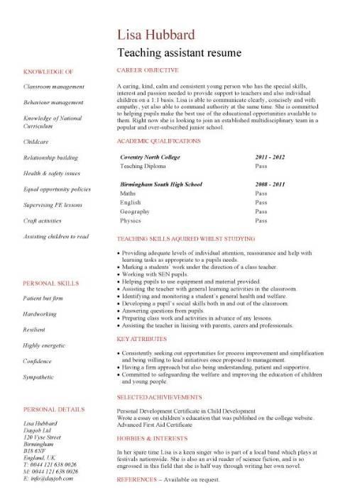 resume examples for entry level teachers