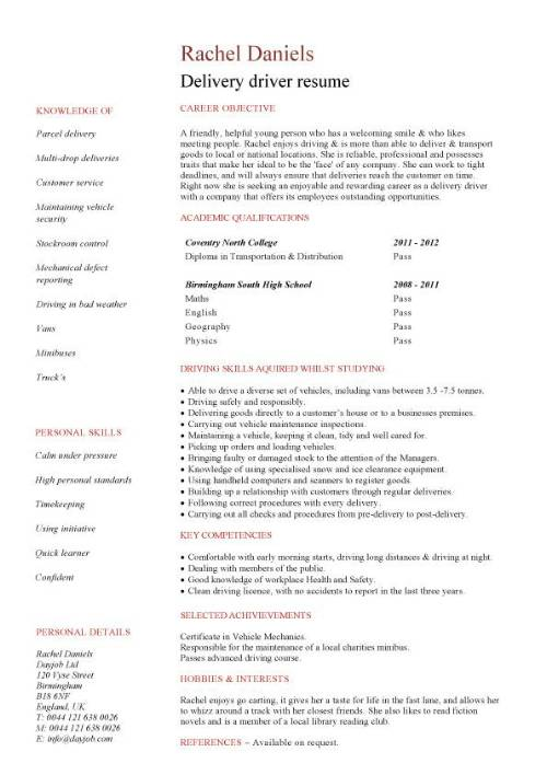 Student Entry Level Delivery Driver Resume Template