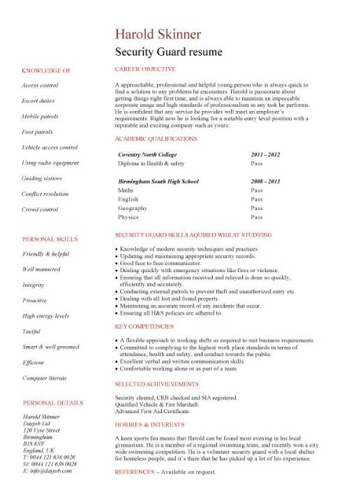 resume skills list for security guard