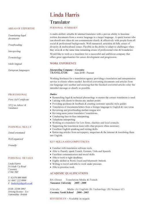 sample translator interpreter resume