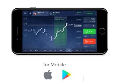 Aplicativo de negociação IQ Option Mobile