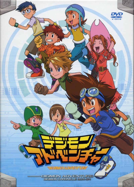 Digimon Adventure 2 Poster