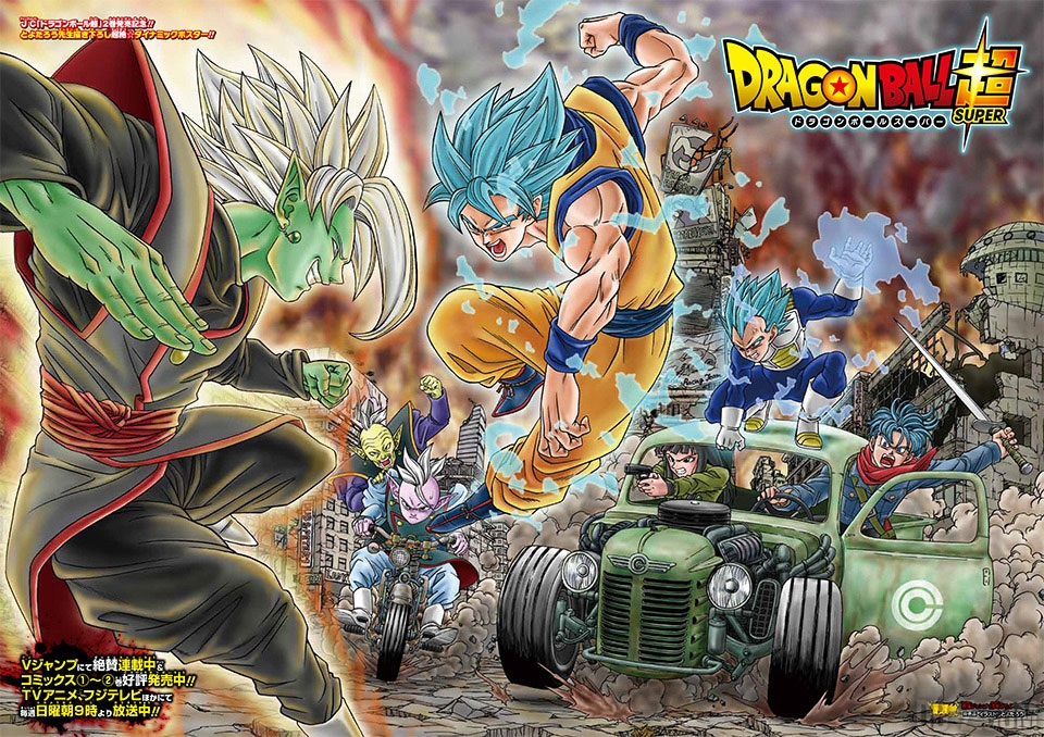 Dragon Ball FighterZ: annunciati i primi personaggi DLC!