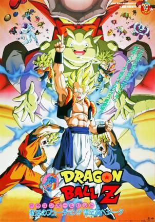 Les films Dragon Ball Z Fusion & L'Attaque du Dragon au Cinéma des ...
