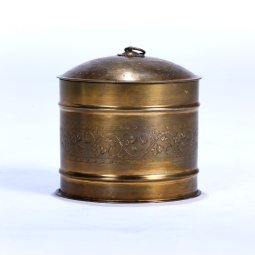 Deko kutija Leticija, Harvey Norman, 189 kn