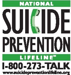 Suicide-Prevention-Line