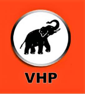 VHP geeft reflectie