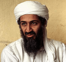 Bin Laden photos ruling date not set
