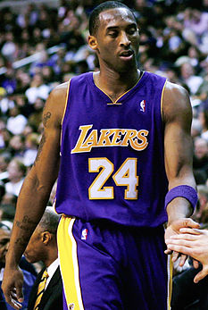 SAT Scores of the famous: Kobe Bryant scored 1080 on SAT