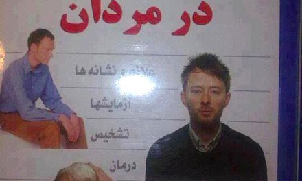 Thom Yorke Iranian sex manual Photo Is Hilarious