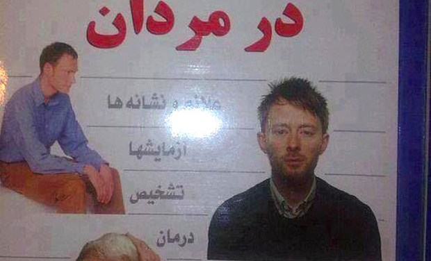 Thom Yorke Iranian sex manual Photo Is Hilarious