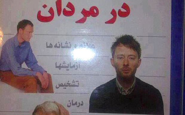 Thom Yorke Iranian sex manual Is Hilariousl