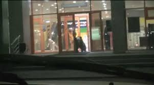 Bear Russian mall