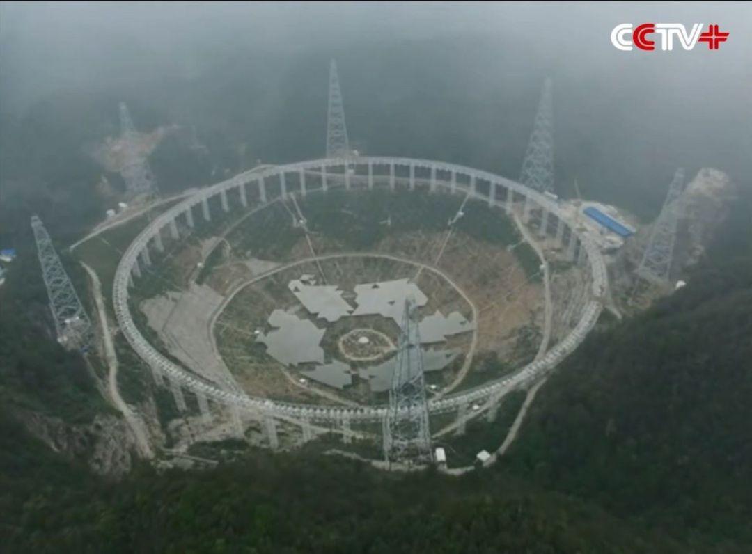 China making largest telescope 2
