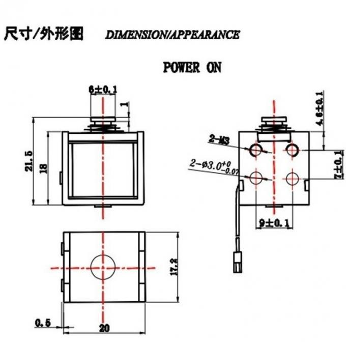 0.3A 4W Push Pull Electromagnet For Light Switch