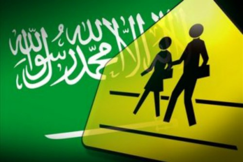 islam-in-school
