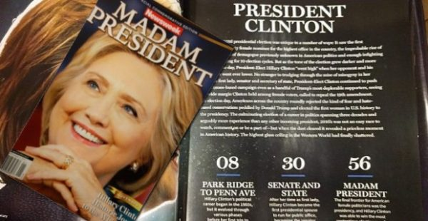 Those are some pretty snazzy trash can liners that Newsweek allegedly printed.