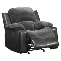 Cassidy Rocker Recliner Chair, Gray/Black | DCG Stores