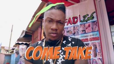 Photo of Dahlin Gage – Come Take (Official Video)
