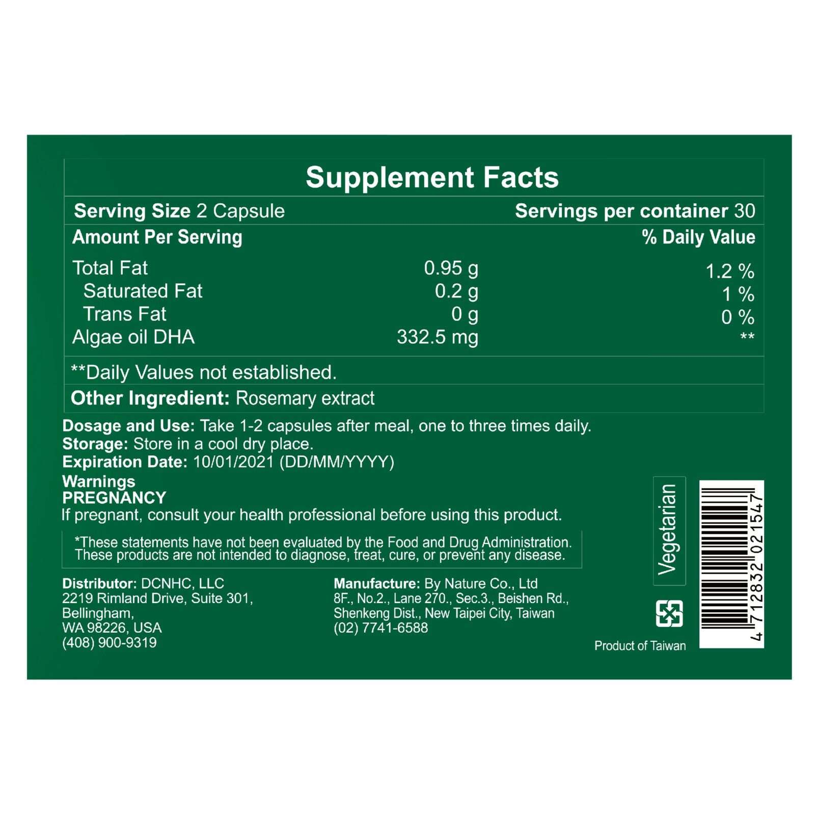 Vegan DHA / 微藻DHA膠囊 - DCNHC