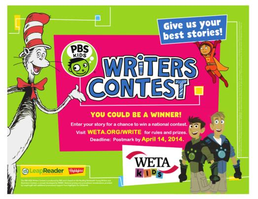WETA - pdf for writers contest, branded