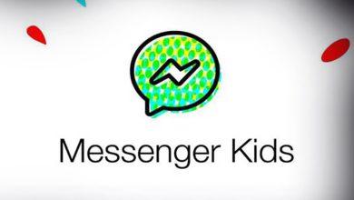 Photo of كل ما تحتاج معرفته عن تطبيق Messenger Kids للأطفال