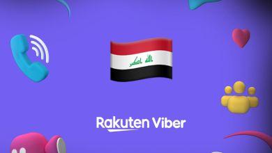 Photo of فايبر: أكثر من 50% من المستخدمين العراقيين يفضلون استخدام الرموز التعبيرية، الإيموجي، للتعبير عن مشاعرهم