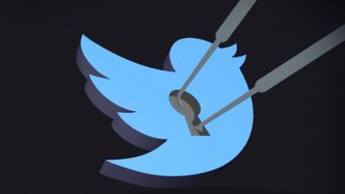 Photo of قراصنة تويتر نسخوا بيانات من الحسابات المخترقة
