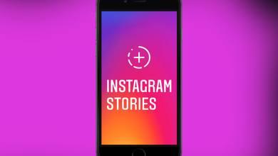 Photo of كيفية تنزيل الصور والفيديوهات والقصص من منصة إنستاجرام