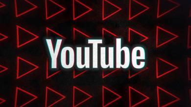 Photo of جوجل تحول يوتيوب لأكبر موقع فى العالم للتسوق الإلكتروني القائم على الفيديو