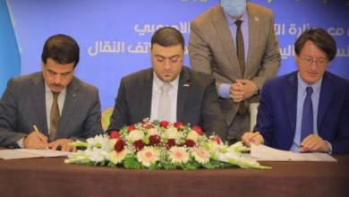 Photo of إطلاق المسار الرقمي لإدارة المعلومات التربوية بالعراق