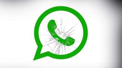 Photo of فرض غرامة على WhatsApp بقيمة 225 مليون يورو
