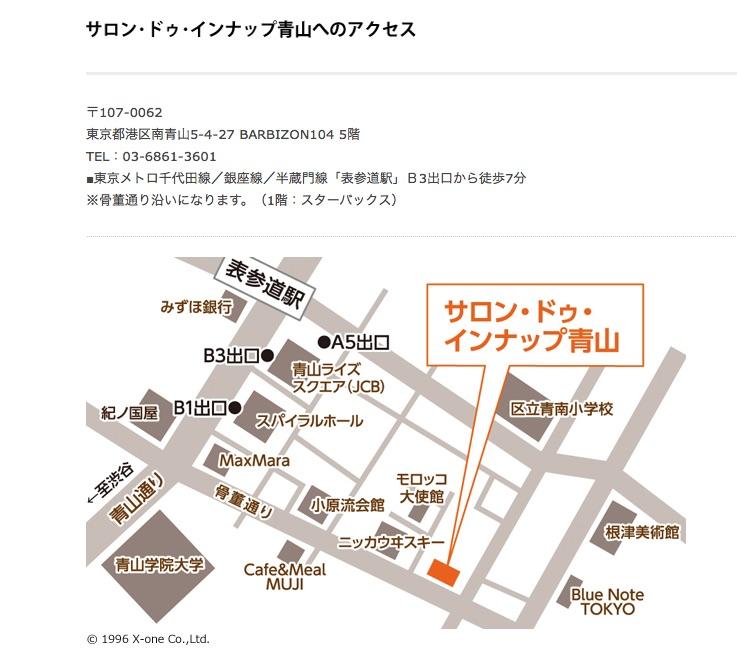 会場地図セミナー