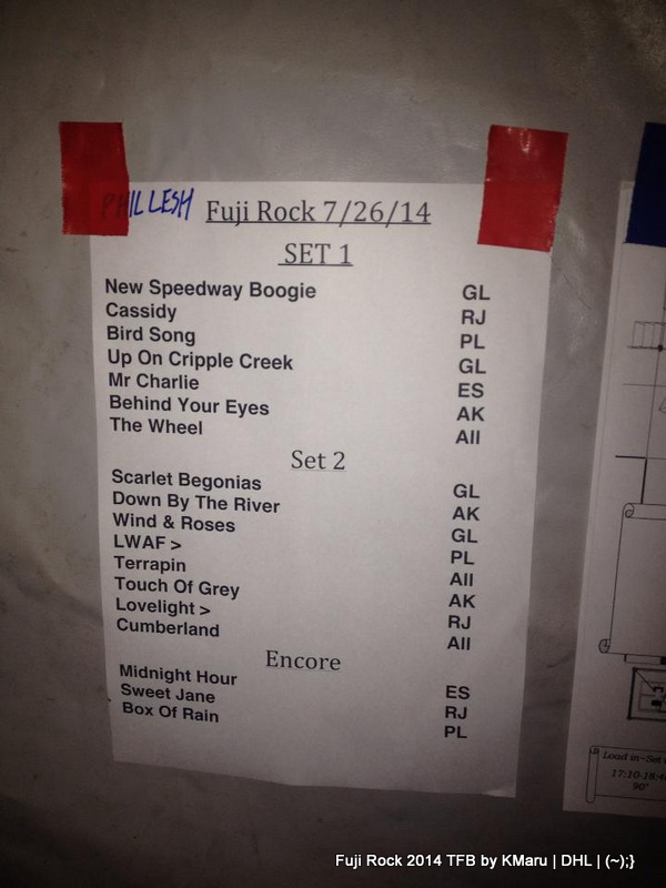 Fuji Rock 2014 - Japan - Phil Lesh and the Terrapin Family Band Setlist