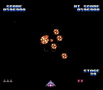 Gyruss (NES) - 64
