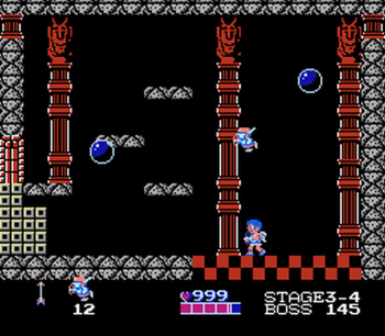 Kid Icarus (NES) - 72