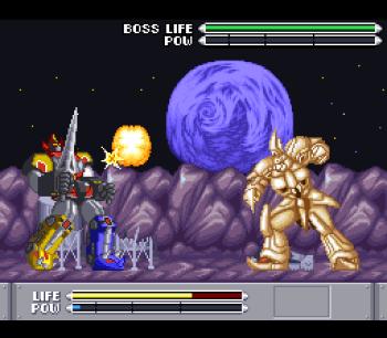 Mighty Morphin Power Rangers (SNES) - 74