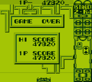 Quarth (Gameboy) - 11