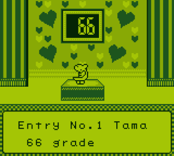 Tamagotchi (Gameboy) - 20