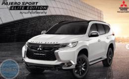 Cuci Gudang, Dealer Mitsubishi Kasih Promo Diskon Besar-Besaran