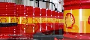 Pabrik Harga Oli Shell 5W-40