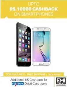 get upto Rs 10000 cashback on mobile phones paytm electronics sale