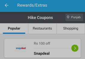 hike app Rs 100 off snapdeal on Rs 500