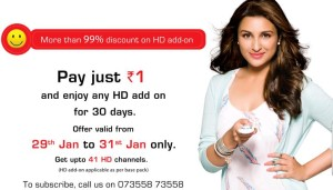 Videocond2h Loot - Pay Just Rs 1 And Enjoy Any HD Add On For 30 Days